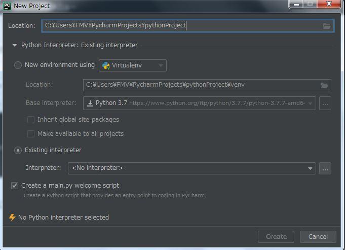 existing interpreter